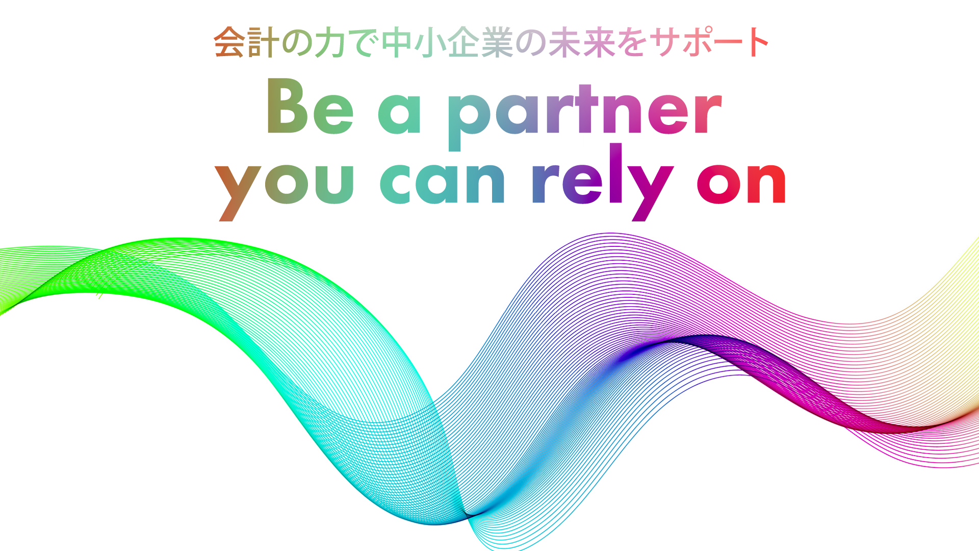 Be a partner  you can rely on